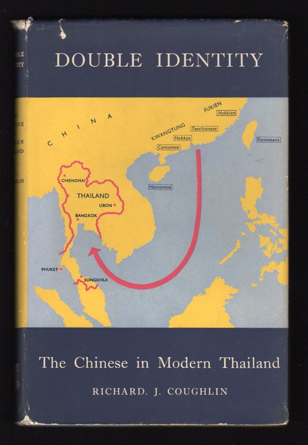 Image for DOUBLE IDENTITY: THE CHINESE IN MODERN THAILAND