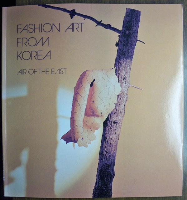 Image for FASHION ART FROM KOREA: AIR OF THE EAST